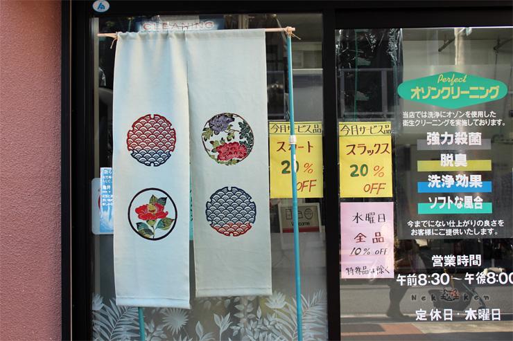 20130229_Nakai08