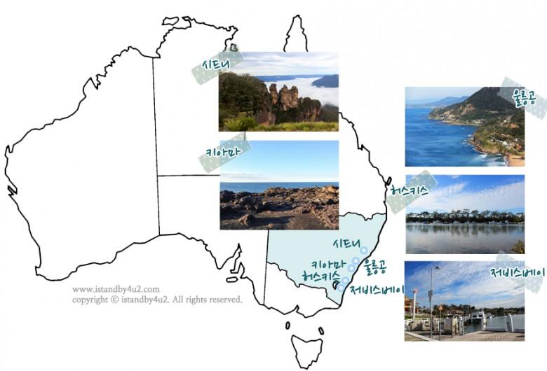 호주여행지도