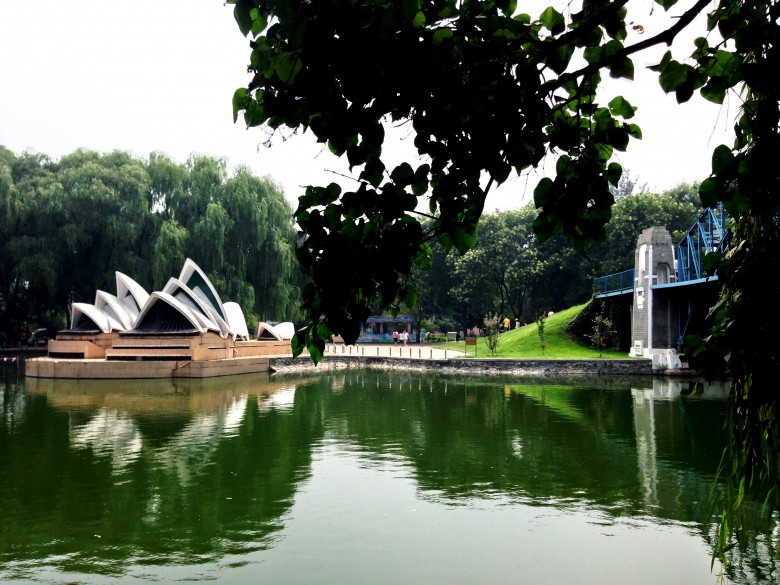 베이징 세계공원 시드니오페라하우스