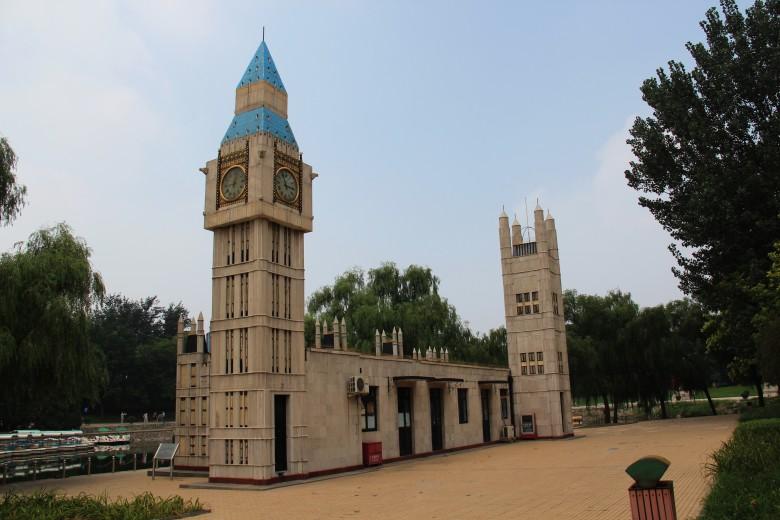 베이징 세계공원 빅벤