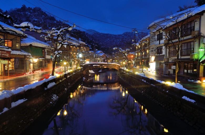키노사키온천마을