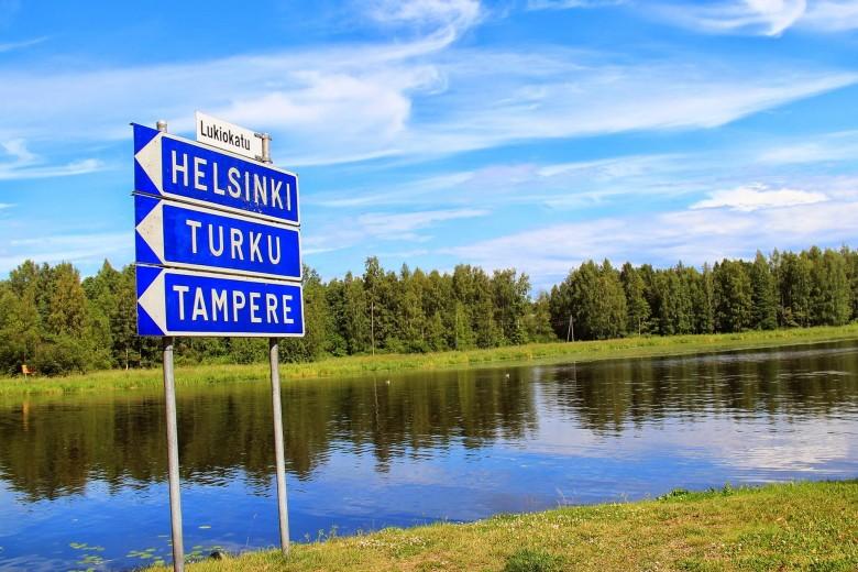 헤멘린나 호수