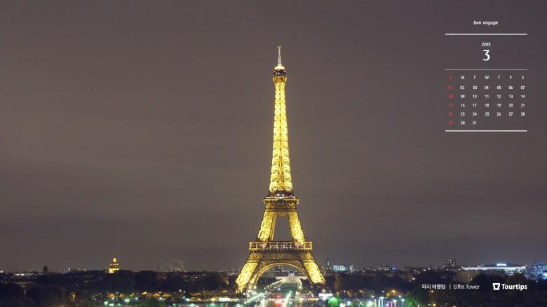 201503_유럽(파리)_01_1920x1080