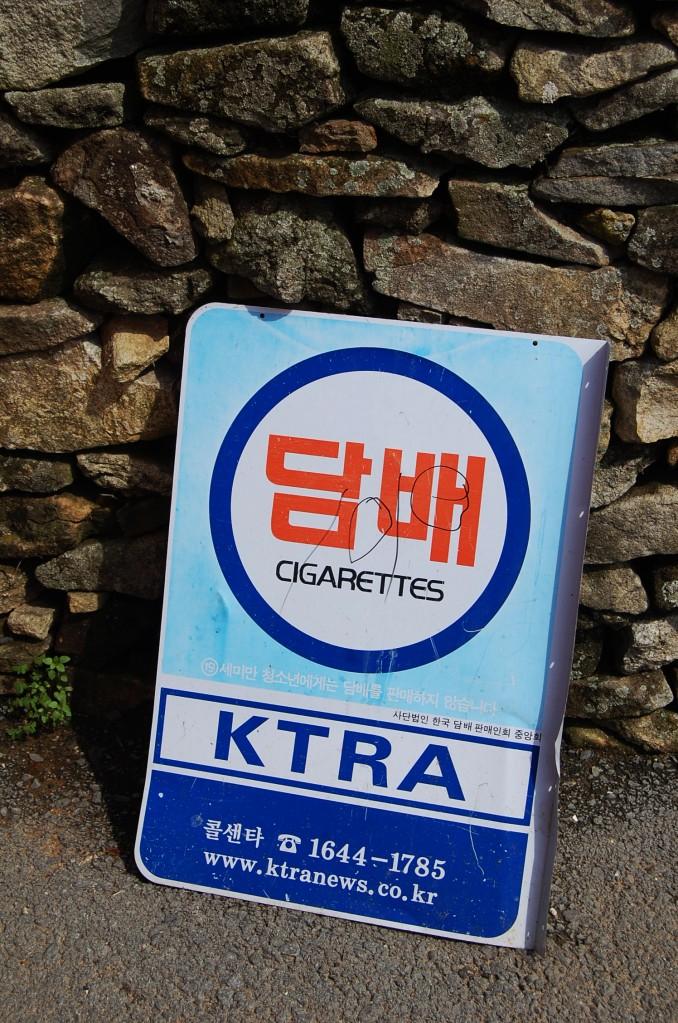 청산도슬로우걷기축제_상서마을 (23)