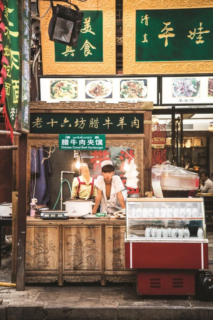 new_2_2015_China Xian_0101
