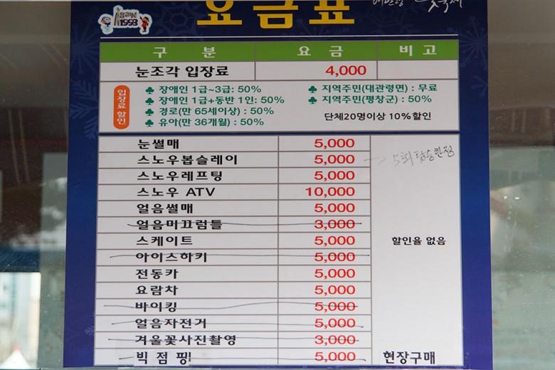 DSC02962 copy