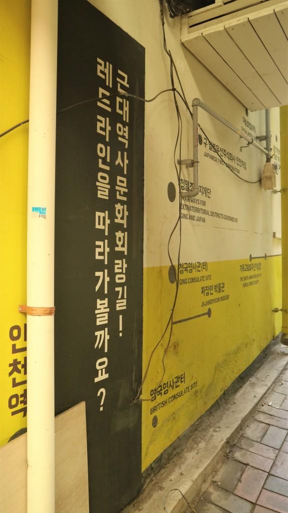 신포국제시장_이유미 (1)