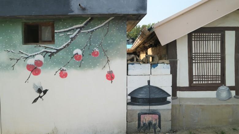 사촌마을_점곡벽화마을_이유미3