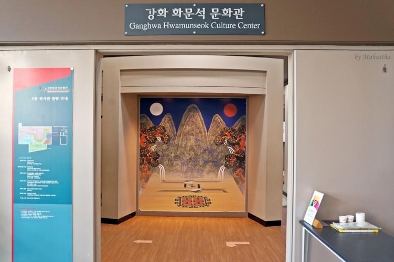 3-3 강화도_화문석문화관_2층전시_입구_남연정