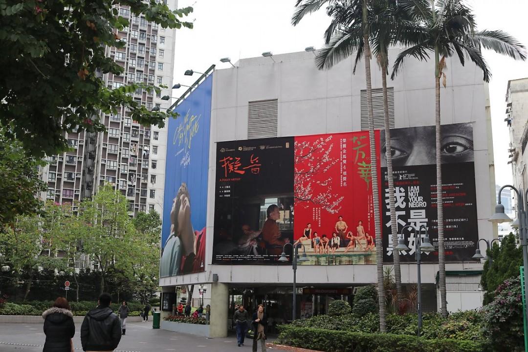 홍콩_시네마_1.jpg