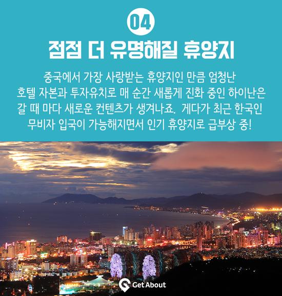 4-유명.png