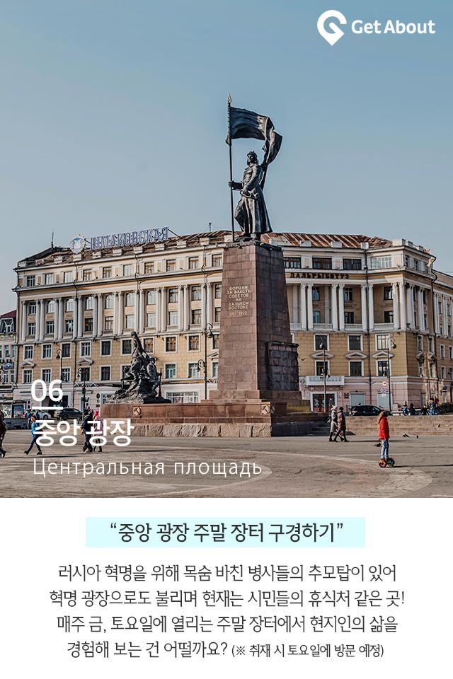 6_중앙광장.png