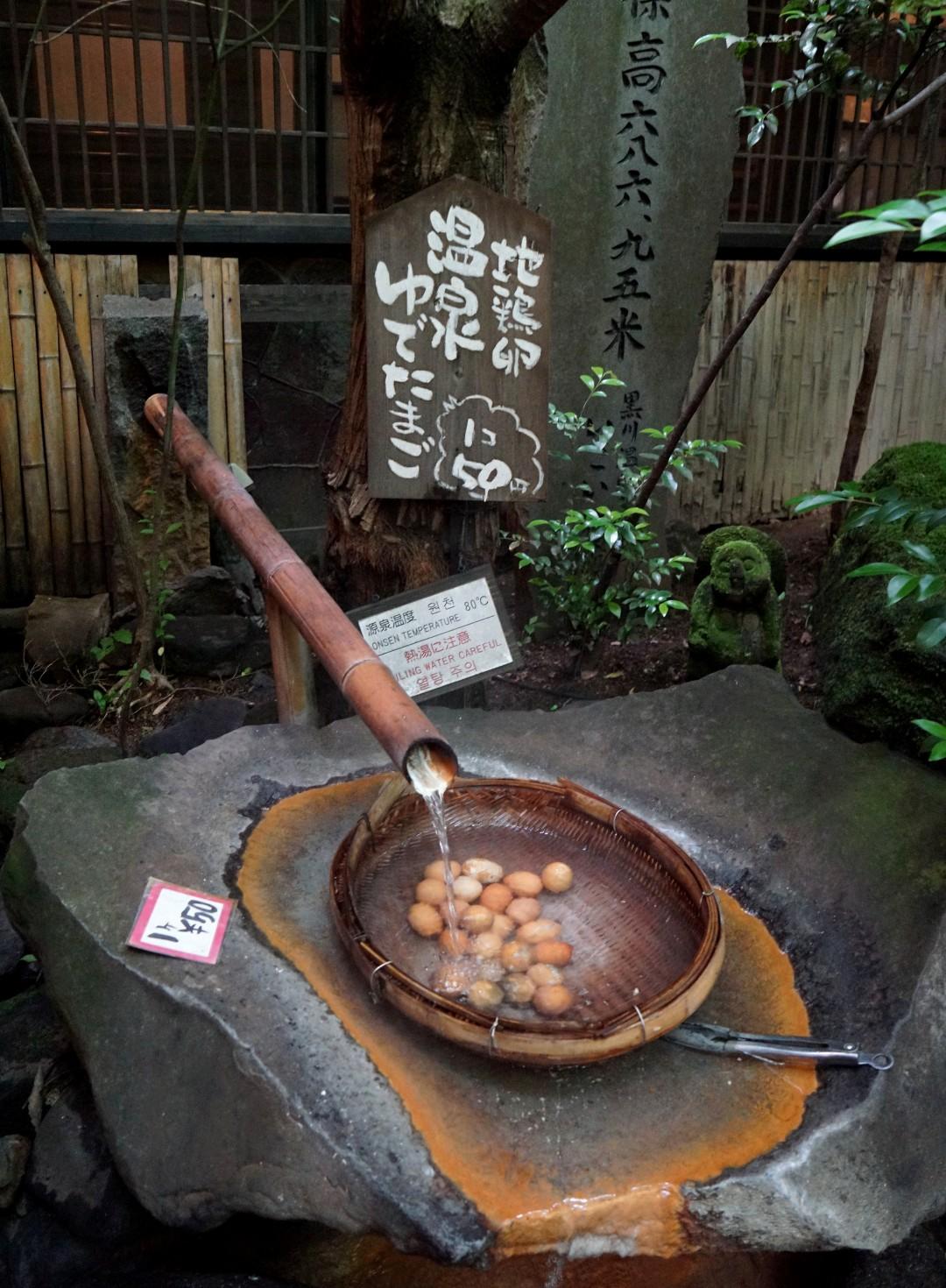 kurogawa_21.JPG
