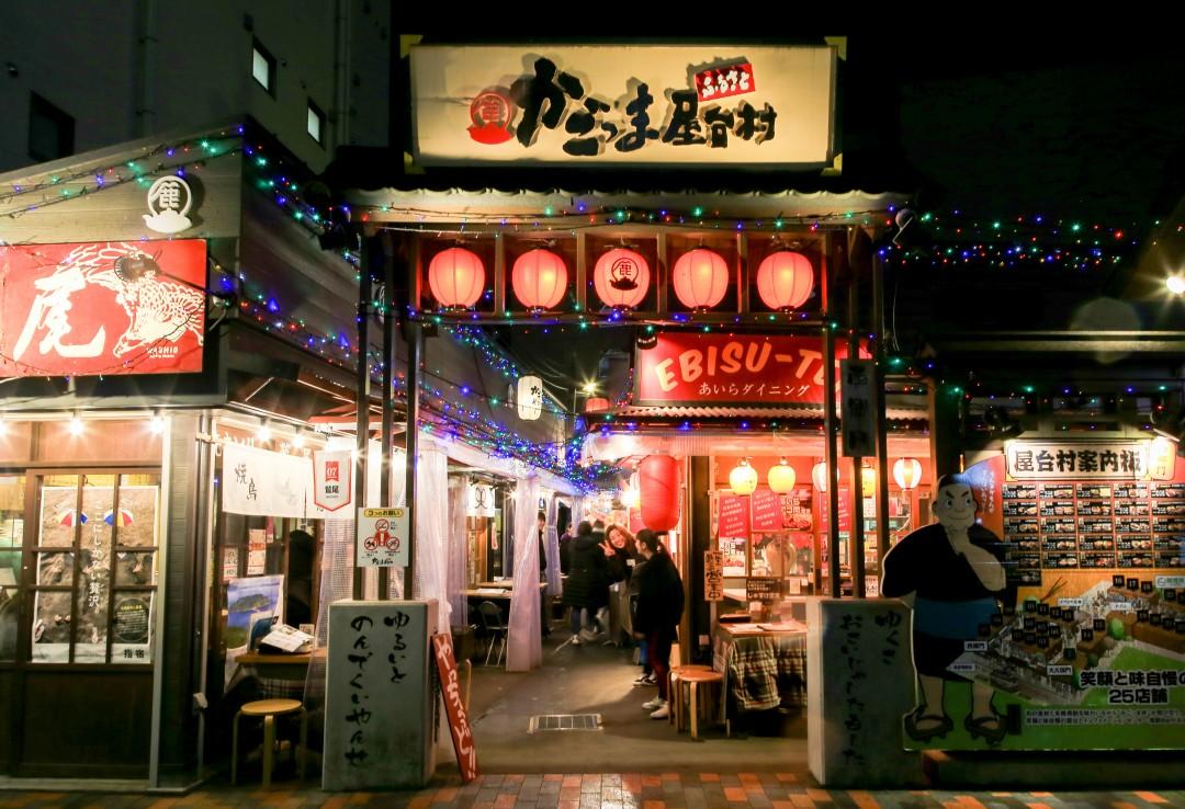 가고시마_여행코스_(39)_47078232.jpg