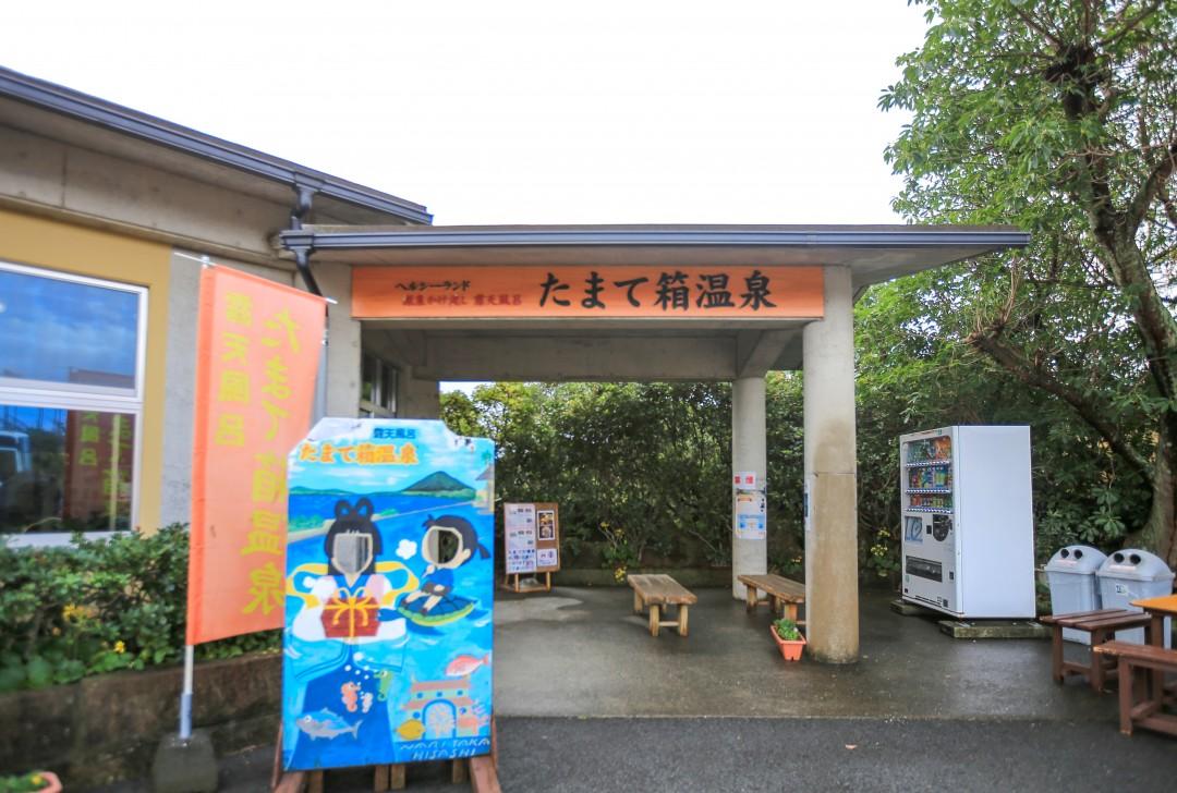 가고시마_여행코스_(43)_80152972.jpg