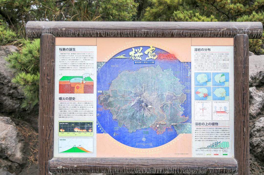 가고시마_여행코스_(9)_92717352.jpg