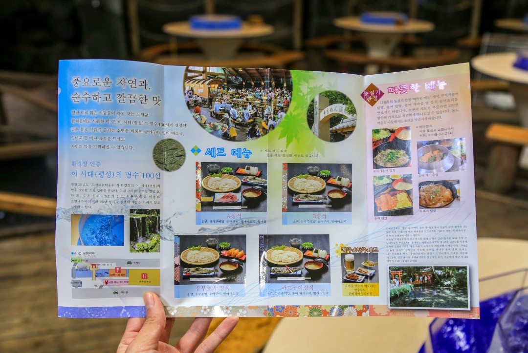 가고시마_여행_(53)_34397634.jpg