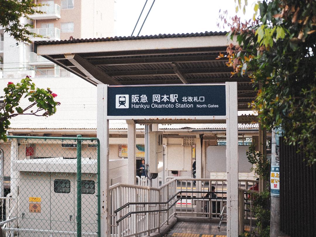 오카모토마을-6_37385532.jpg