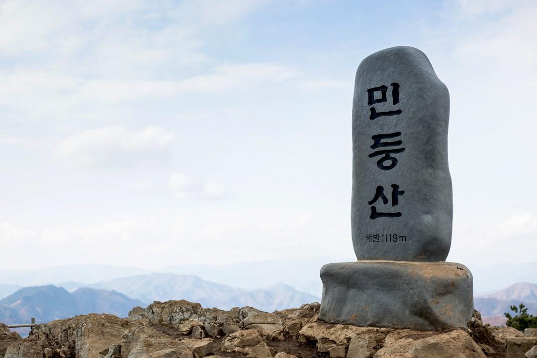 민둥산_006_17669512.jpg