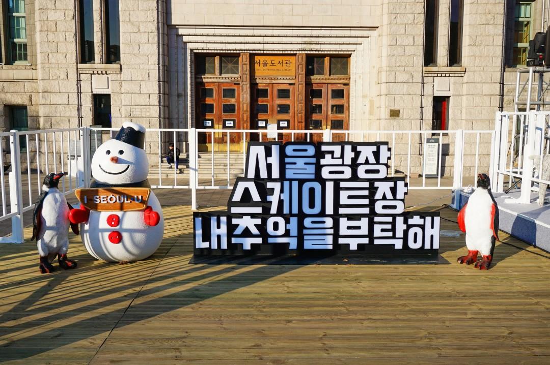 서울_겨울가볼만한곳_시청서울광장스케이트장_(5)_75772112.jpg